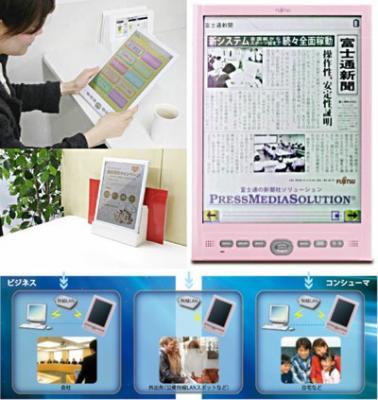 Lector de Ebook de Fujitsu: Con pantalla a color ... más grande