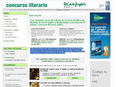 El Corte Inglés y Bookandyou.com lanzan el primer concurso literario online