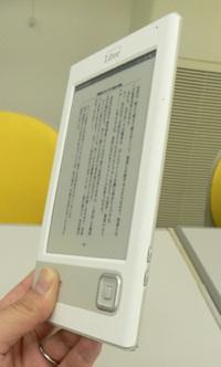 Libre: Lector de libros digitales que lanzara iRiver
