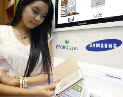 Samsung SNE-50K. Ya a la venta en Corea por 190 Euros